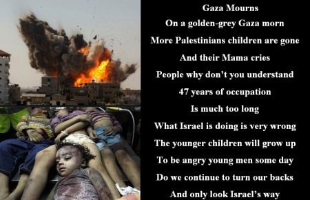 GAZA MOURNS JULY 20 2014