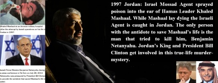 KHALED MASHAAL - BENJAMIN NETANYAHU 1997
