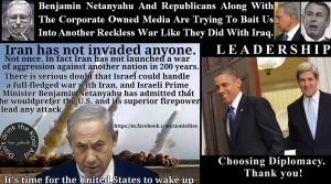 ISRAEL - GOP WAR - 2